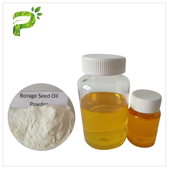 Borage Seed Oil Powder