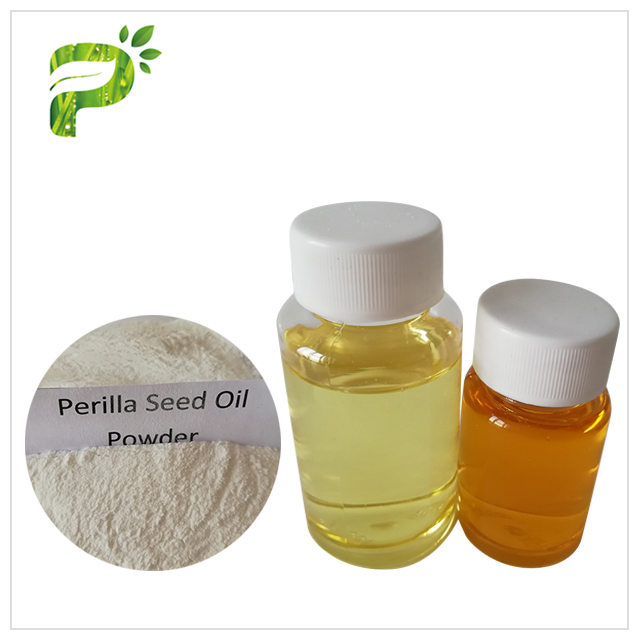 Perilla Seed Oil Powder